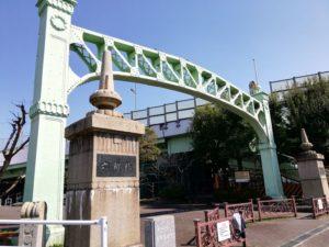 宮本台緑地 入り口