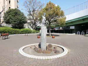 宮本台緑地 銅像