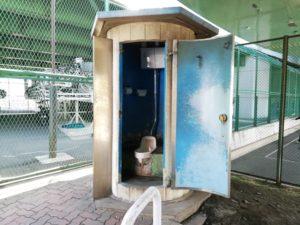 宮本台緑地 トイレ