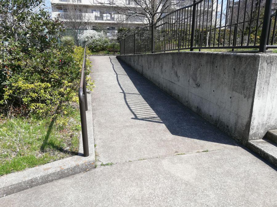 南三堤公園 スロープ