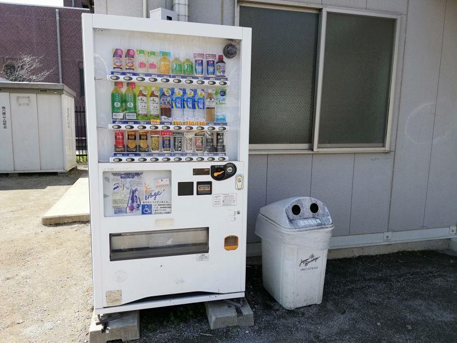 南三堤公園 自動販売機