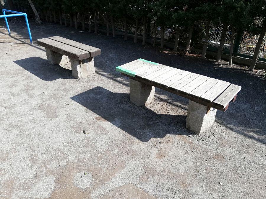 南二和児童公園 ベンチ