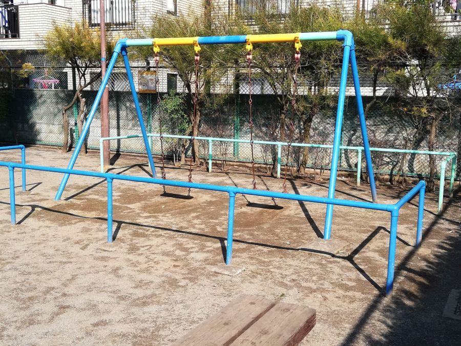南二和児童公園 ブランコ