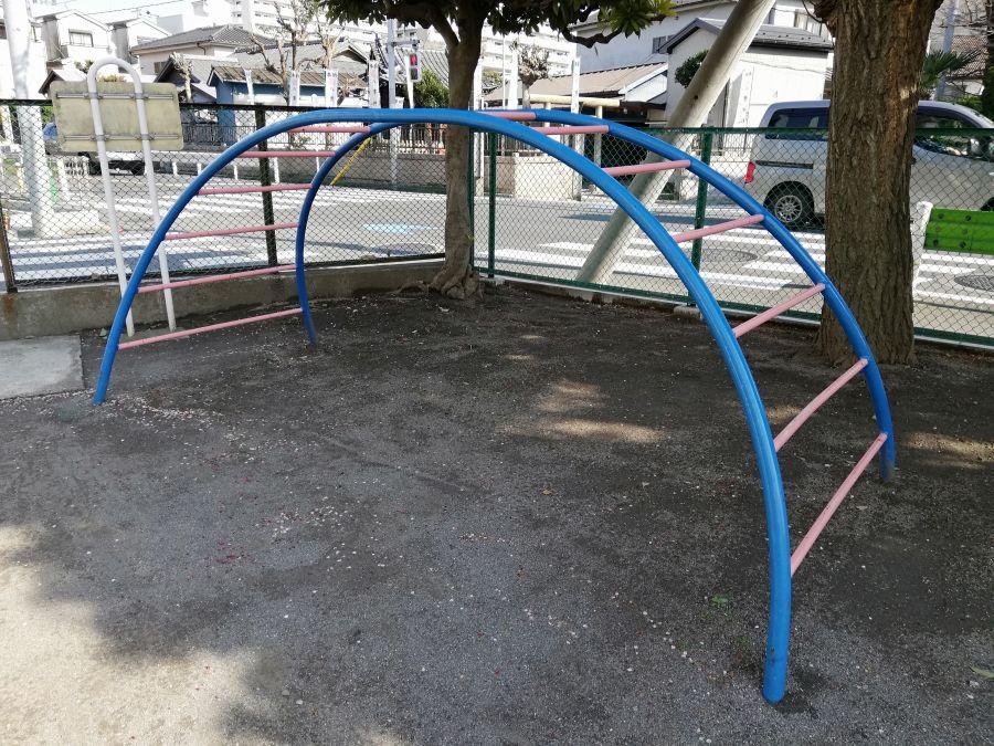 南六郷一丁目児童公園 うんてい