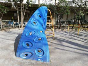 たいよう児童公園 タコの足