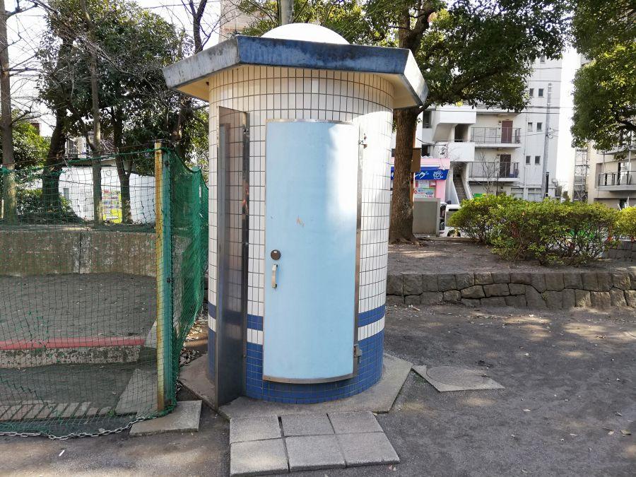 南光公園 トイレ