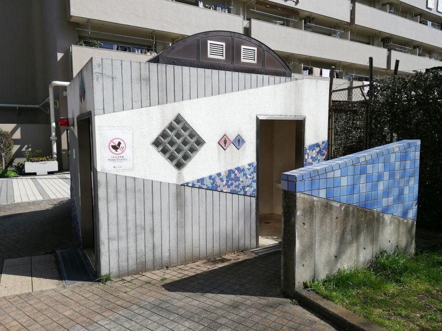 南六郷公園 トイレ