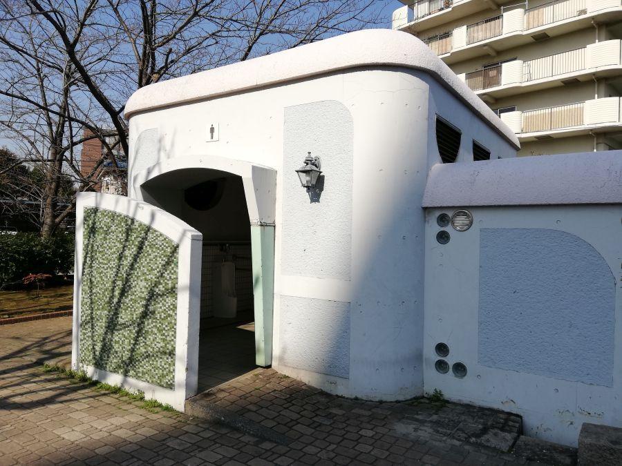 南六郷緑地 トイレ
