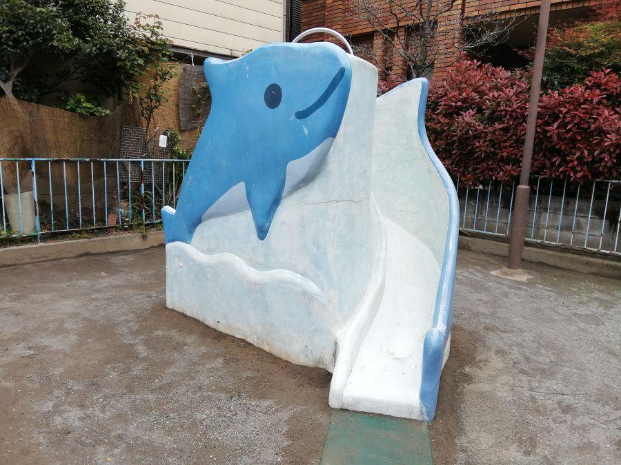 上東児童公園 遊具 泳ぐイルカ