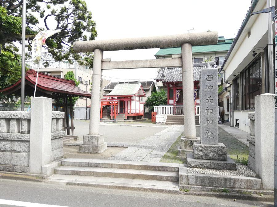 大田区 西仲児童遊園 西仲天祖神社