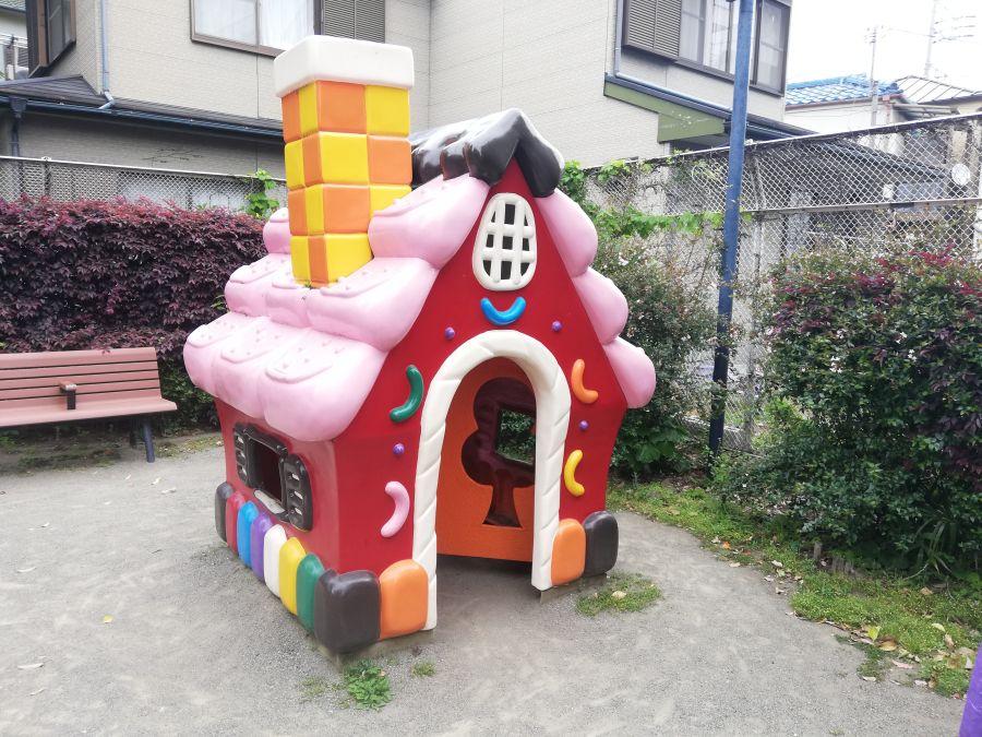西糀谷一丁目児童公園 お菓子の家