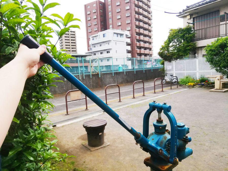 大田区 下袋児童公園 ポンプ