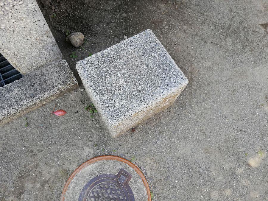 本羽田二丁目児童公園 水道