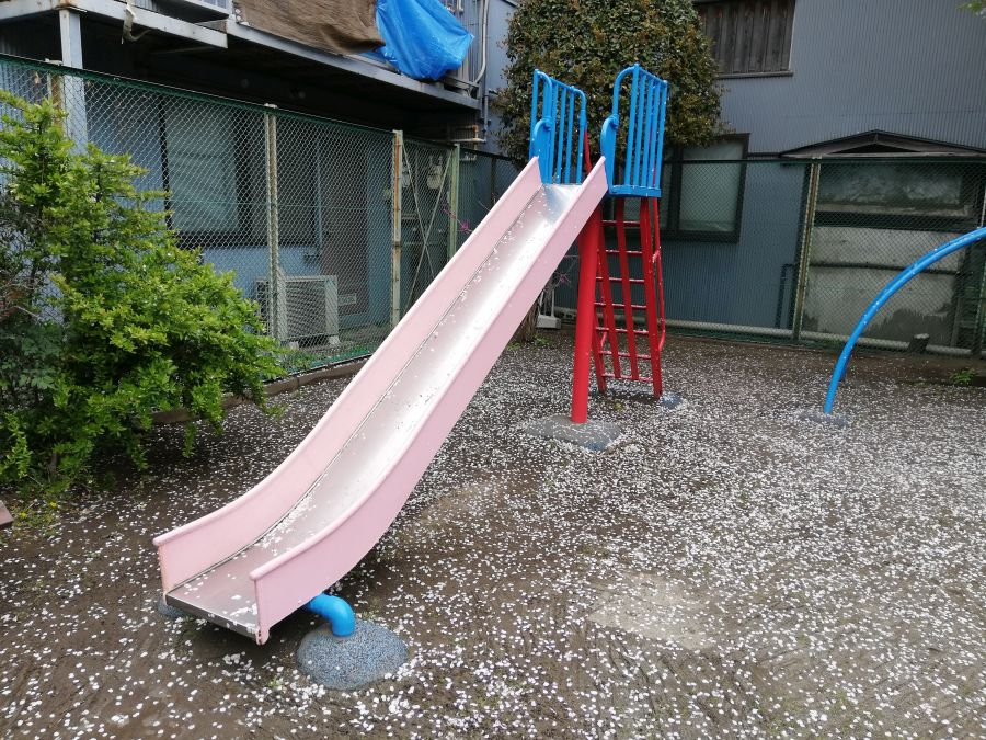 前河原児童公園 遊具