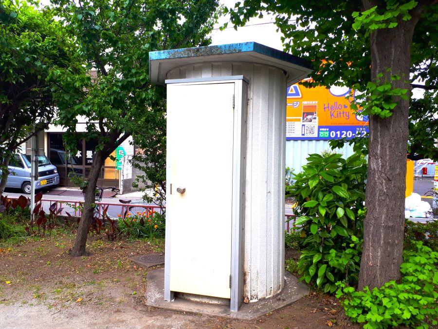 大田区 東糀谷一丁目児童公園 公衆トイレ