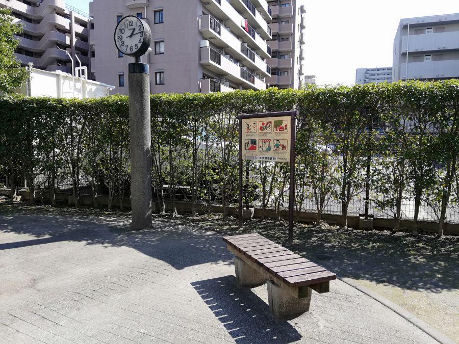 本羽田多摩児童公園 時計