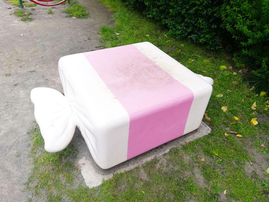 西糀谷一丁目児童公園 キャンディーのベンチ