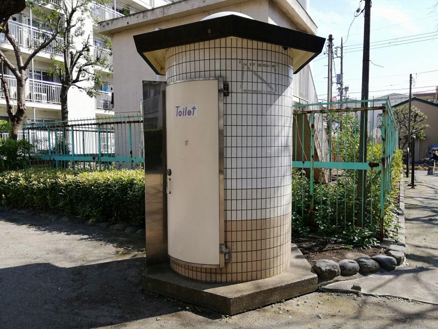 本羽田二丁目児童公園 公衆トイレ