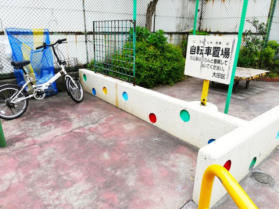 羽田三丁目第三児童公園 自転車置場