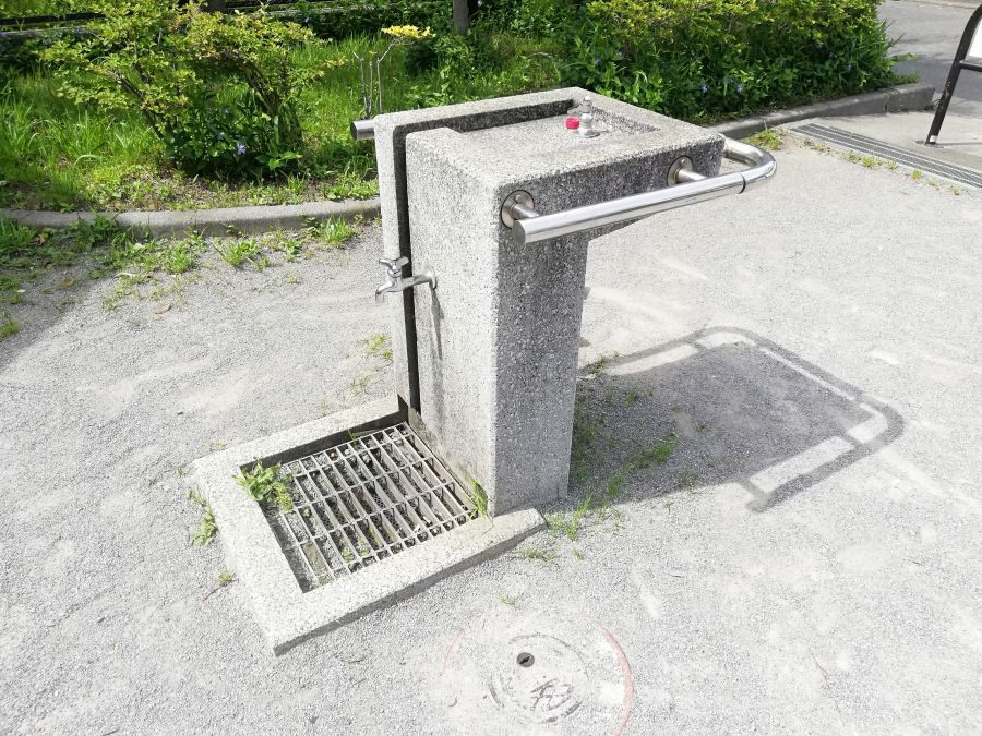 大田区 西三うぐいす児童公園 水道