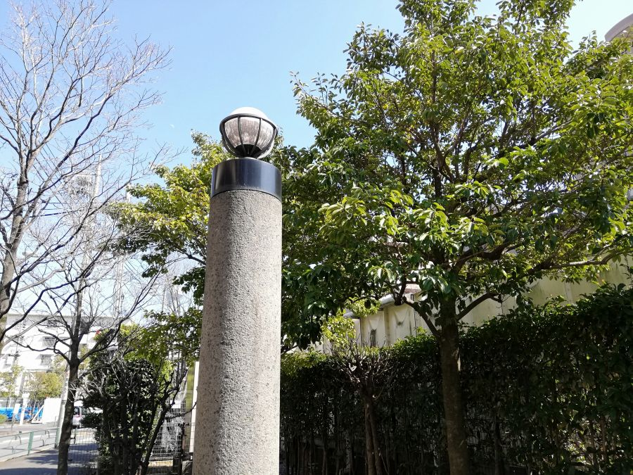 本羽田多摩児童公園 街灯
