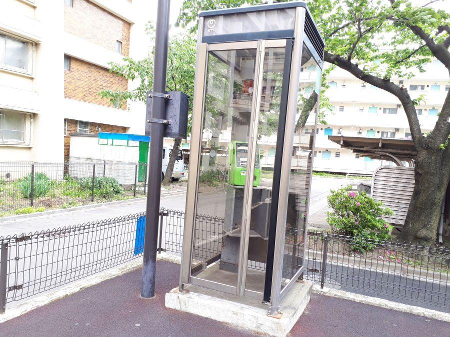 都営東糀谷六丁目アパート児童公園 公衆電話