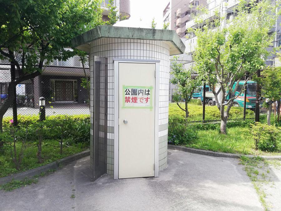 大田区 西三うぐいす児童公園 公衆トイレ