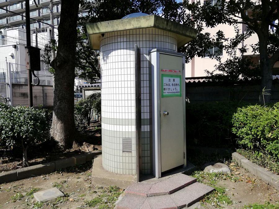 本羽田三丁目西児童公園 公衆トイレ