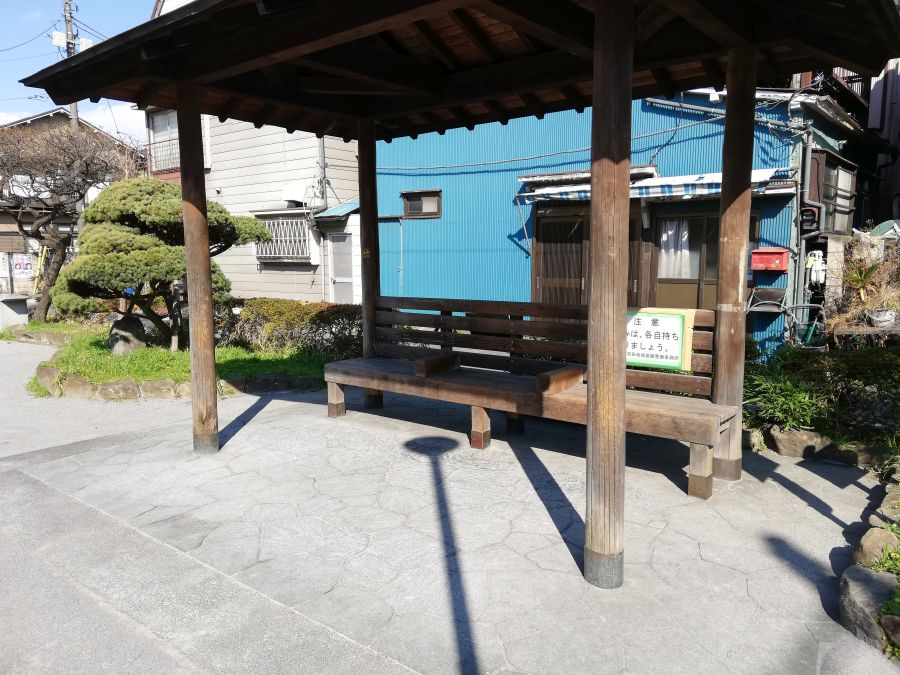 大田区 羽田西児童公園 ベンチ