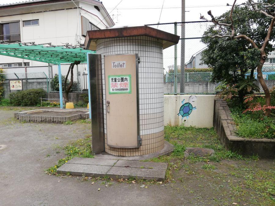 羽田三丁目第一児童公園 公衆トイレ