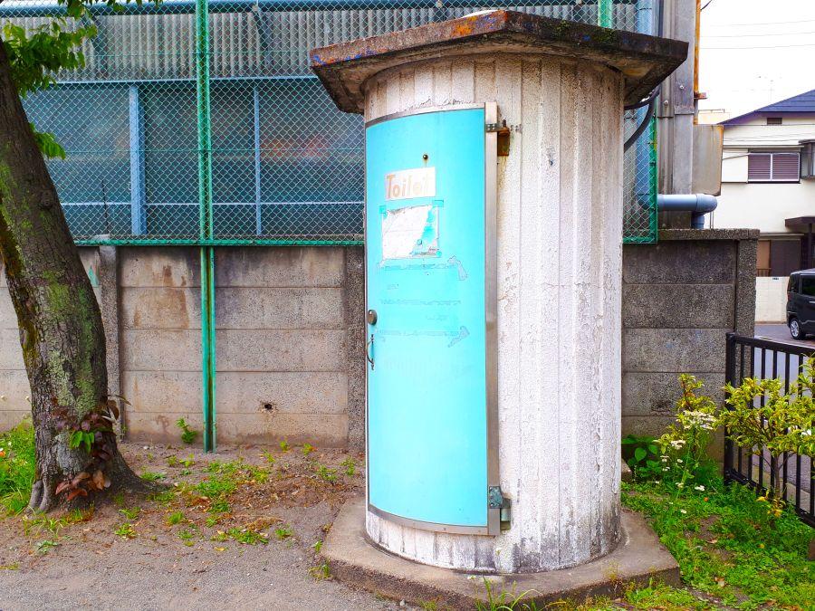 大田区 旭児童公園 公衆トイレ