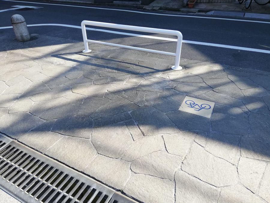 大田区 羽田西児童公園 入口