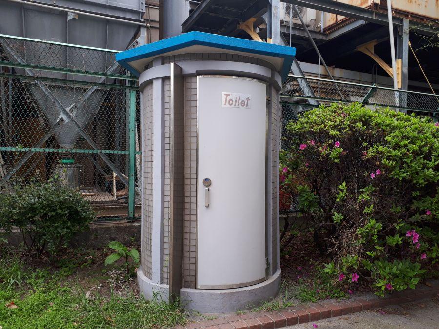 大田区 東糀谷一丁目呑川公園 公衆トイレ