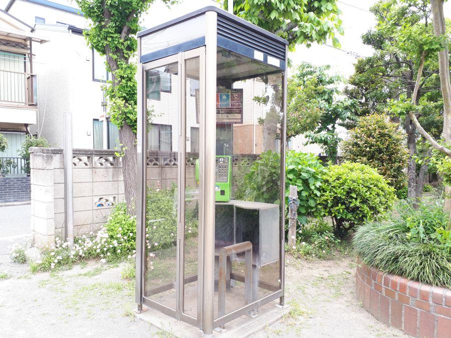 大田区 旭児童公園 公衆電話
