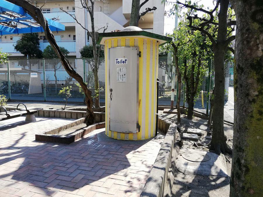 本羽田本町公園 公衆トイレ