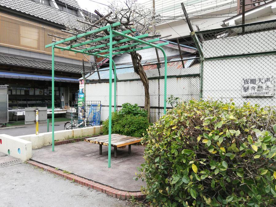 羽田三丁目第三児童公園