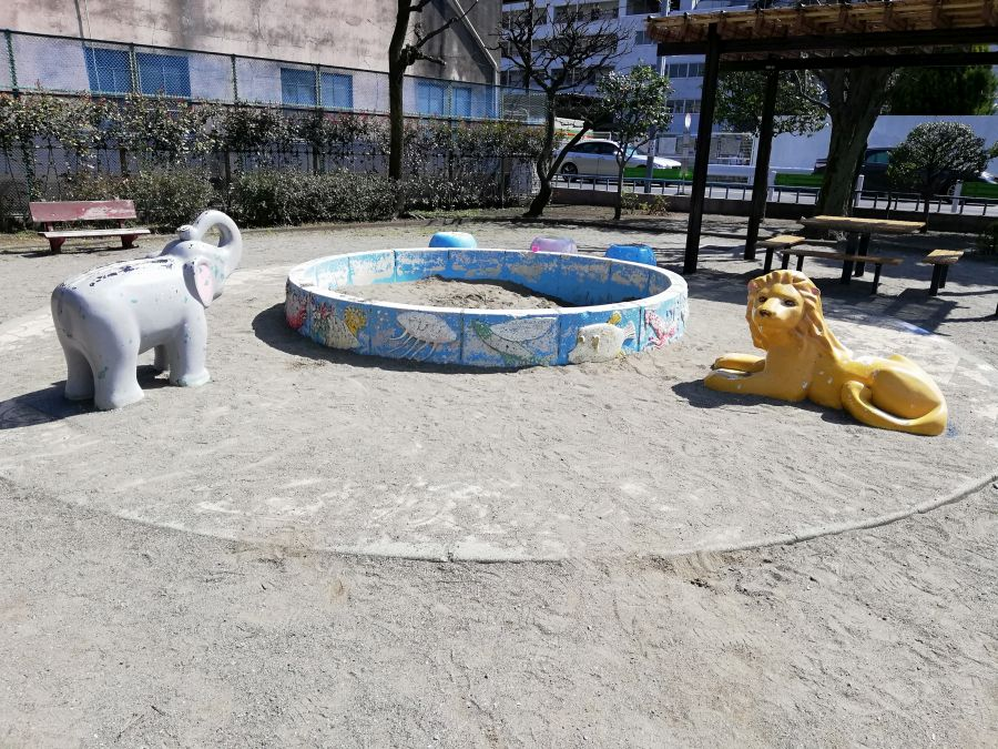 本羽田一丁目公園 遊具 砂場