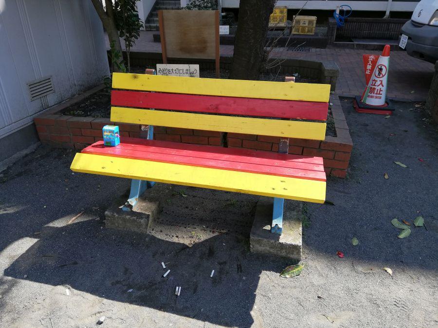 本羽田第二児童公園 ベンチ