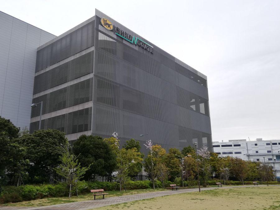 あさひ海老取川公園 ヤマト運輸