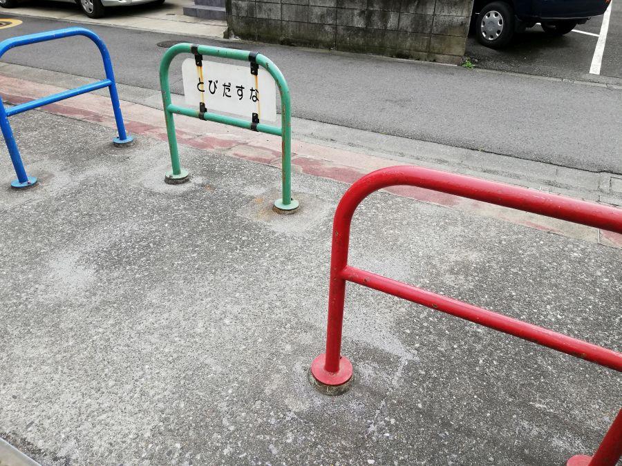 羽田三丁目第二児童公園 入口