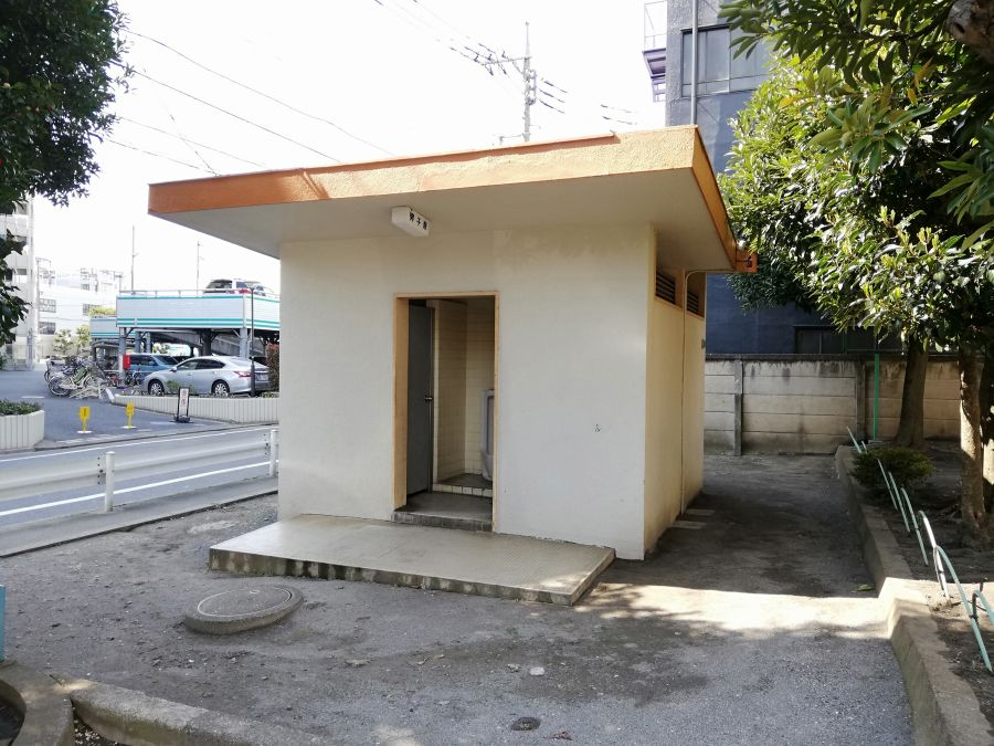 八幡塚公園 公衆トイレ