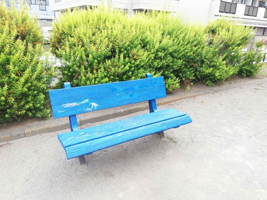 西糀谷二丁目南公園 ベンチ