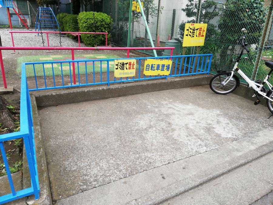 前河原児童公園 自転車置場