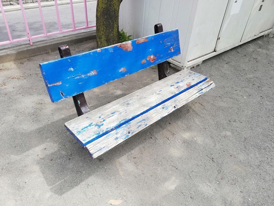 西糀谷三丁目児童公園 ベンチ