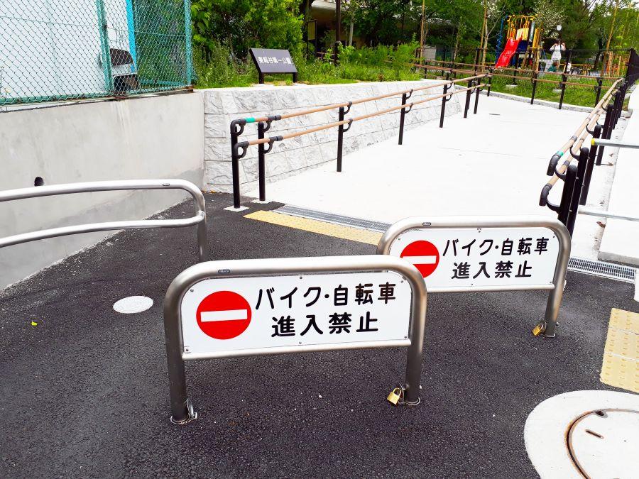 大田区 東糀谷第一公園 入口