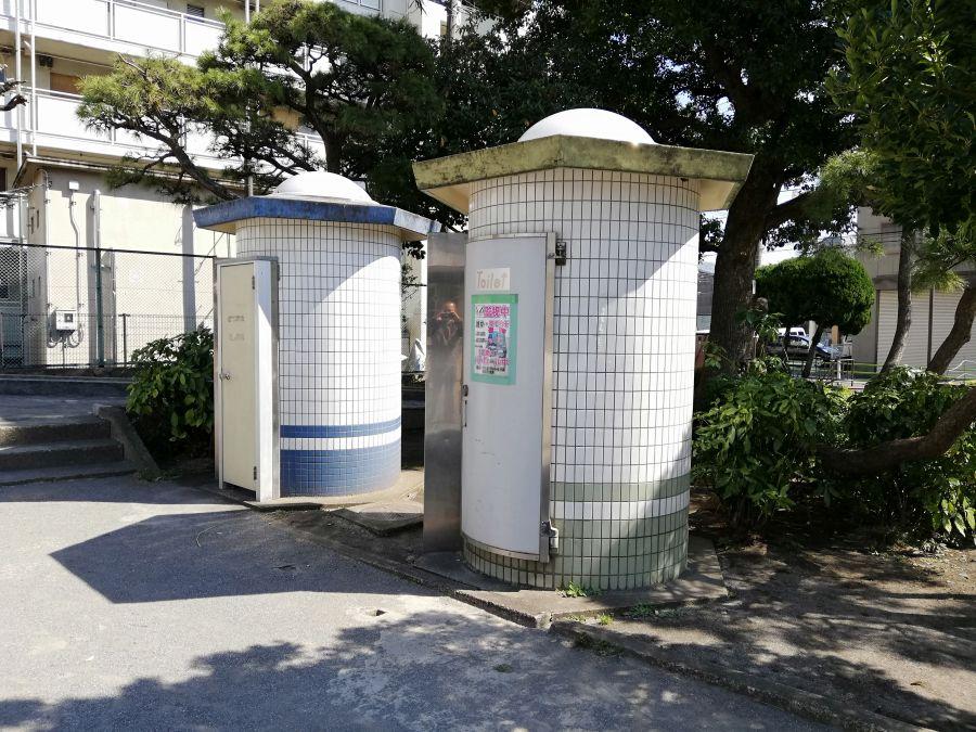 本羽田第三公園 公衆トイレ