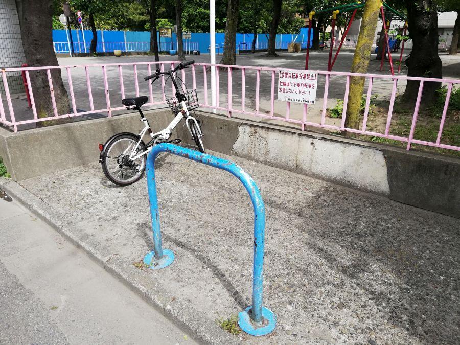 西糀谷三丁目児童公園 自転車置場