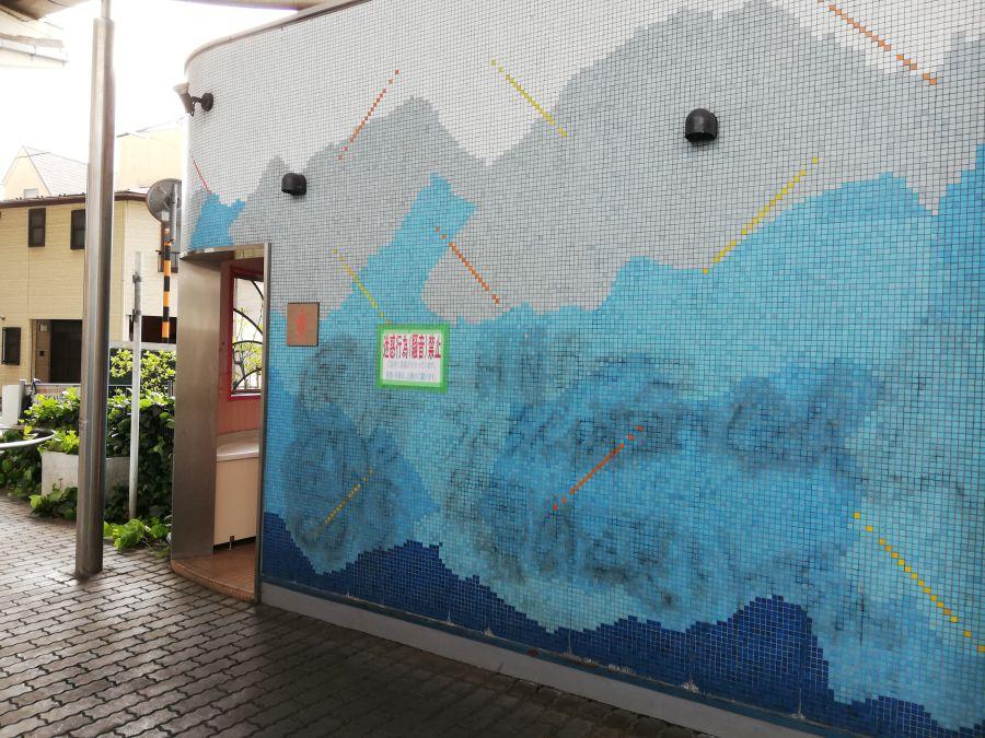大田区 羽田西前公園 公衆トイレ