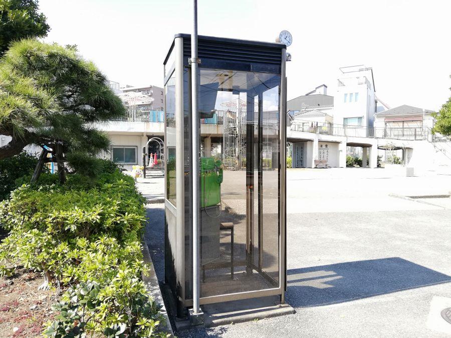 本羽田第三公園 公衆電話