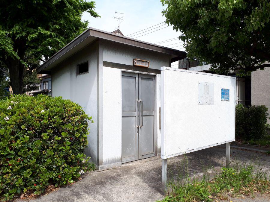 大田区 北前堀緑地 公衆トイレ